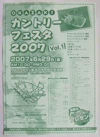 2007_04300054_1