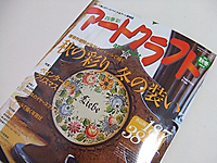 2011_1006_105732dscf4355