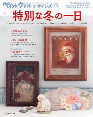 Vol10_cover