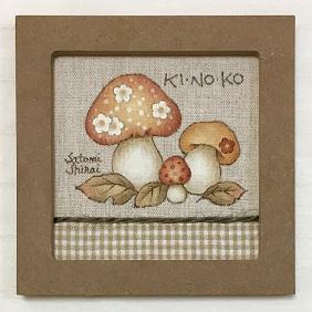 リネンに描く キノコのミニフレーム